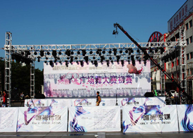 200W Sharpy Have Been Used on Square Dance Competition in Xintai, Hebei