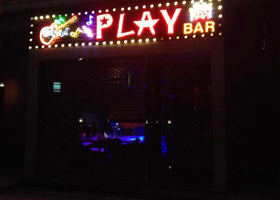 Pixel Matrix Blinder Light from Forelite Have Been Trial Used in PlayBar in Xi'an